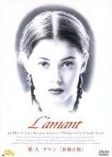 Lamant_2